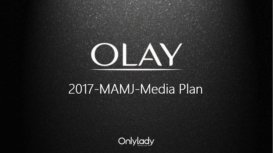 2017Only品牌主题活动策划方案